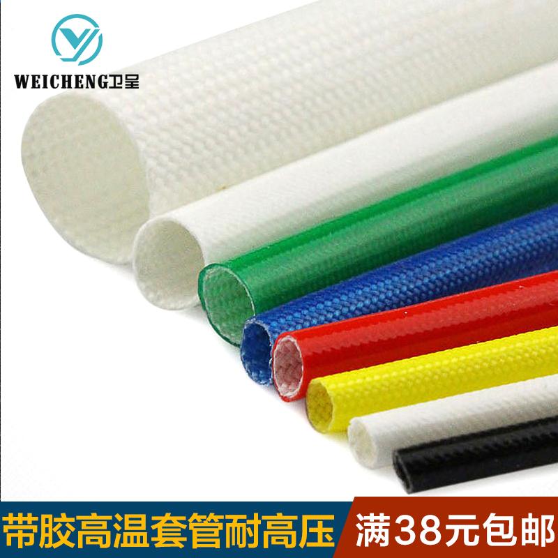 自熄管 纤维套管矽质管 带胶套管高温套管耐高压1mm-30mm(1500V)