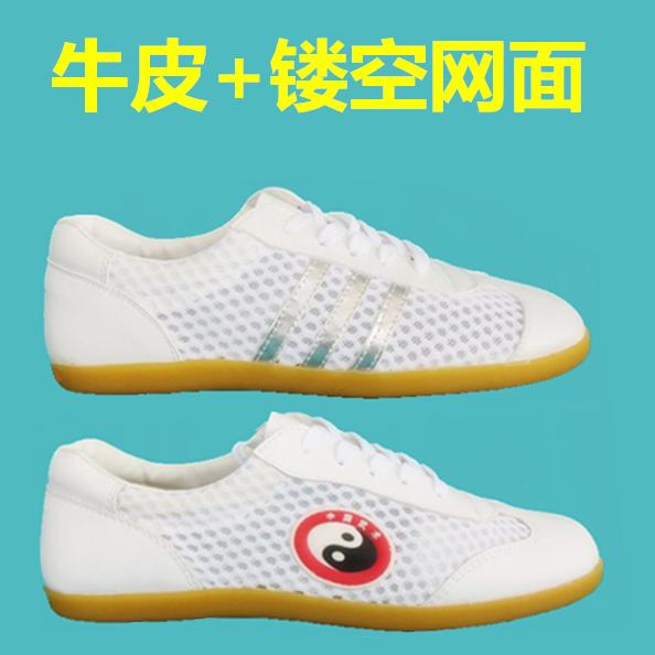 Xingwutang натуральной кожи и сетки дышащий Тай Чи taiji сухожилия упражнения обувь для мужчин и женщин в конце лета сандалии, холст