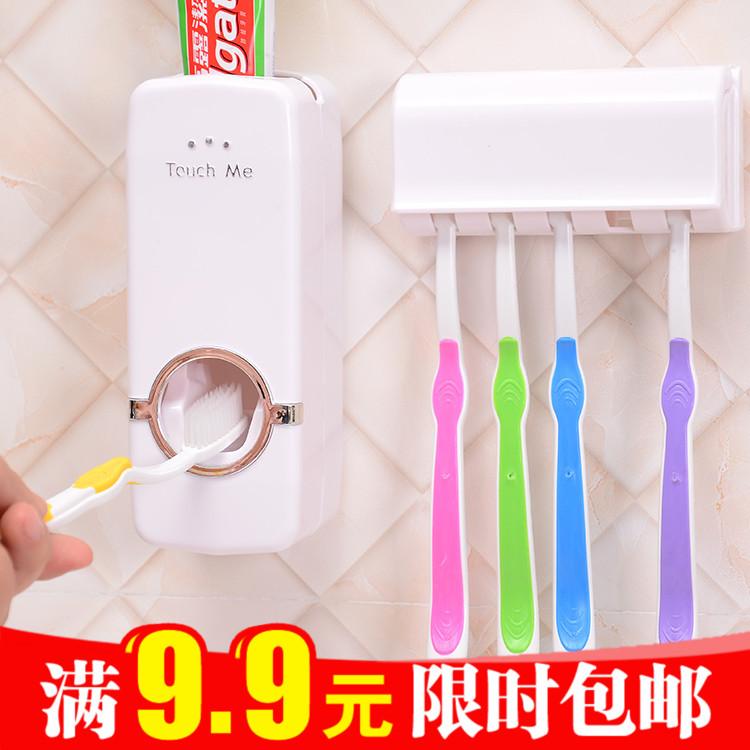B0296 автоматическая зубная паста держатель зубной щетки для ленивых 5 зубная щетка держатель зубная паста экструзии машины специальные