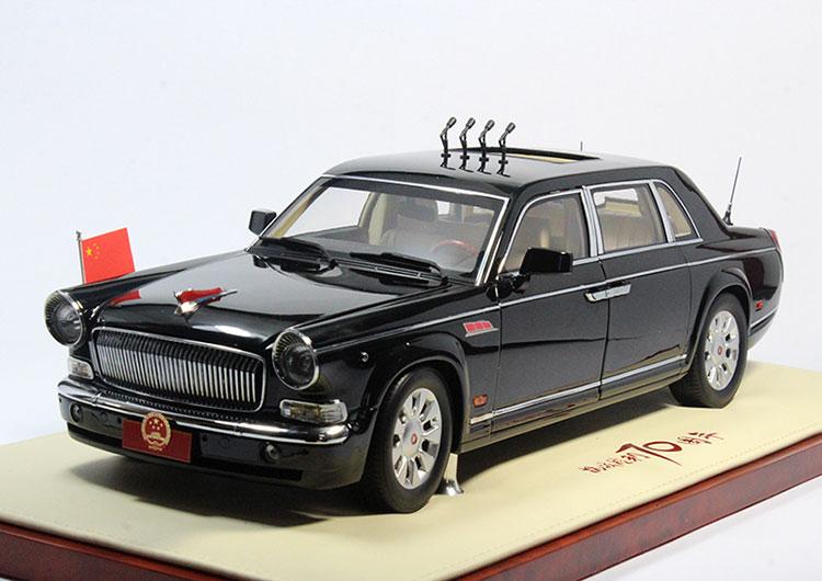 原厂1:18 检阅车红旗阅兵车反法西斯胜利70周年合金汽车模型
