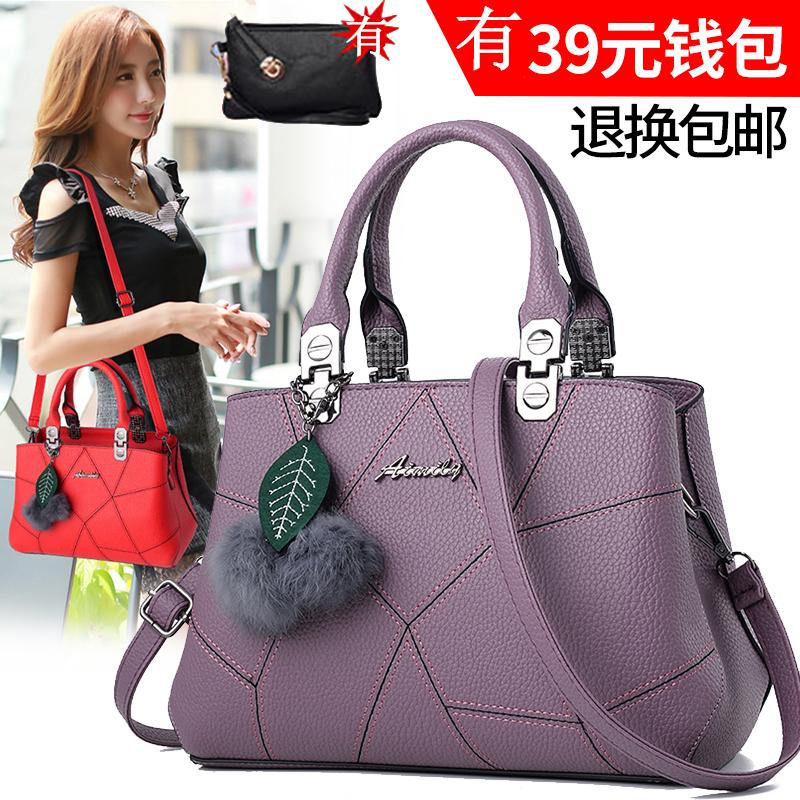 Мисс мешки 2017 новинка зимний осеннний мода в год сумки мама одноместный мешок сумка корейский сумочку