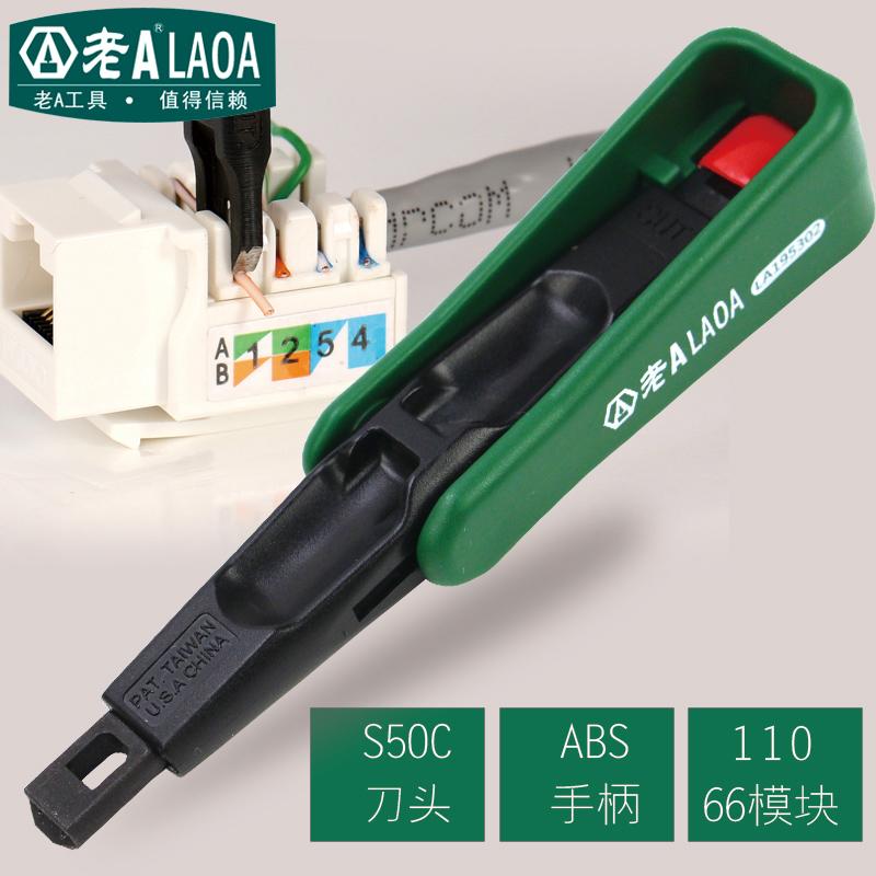 11月29日最新优惠老a端子水晶头液压钳子进口压线钳