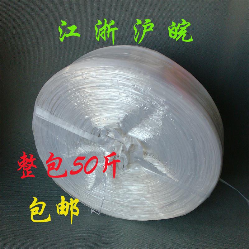 Большой сверток пластик пластик веревка пакет наконечник упаковочные ленты веревка рвать трещина группа наконечник шелк трава мяч вернуться чистый новый материал