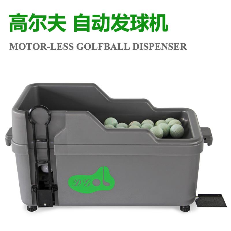 Новые товары комнатный гольф волосы мяч машинально полуавтоматический волосы мяч машинально практика поле гольф мяч оборудование