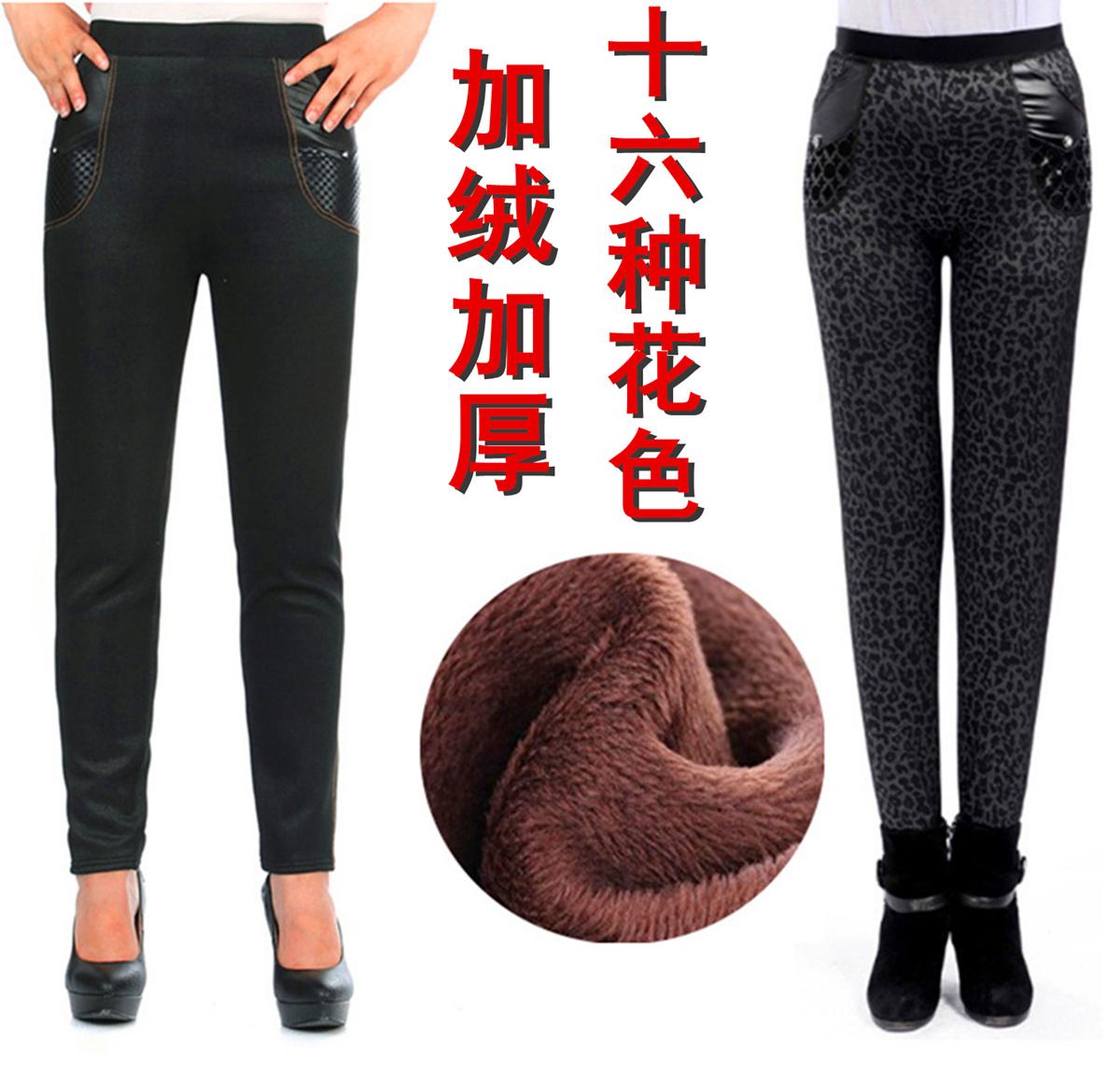 2015 осенью и зимой плюс бархат загустеет добавьте толстый мама старые платья леггинсы плюс размер растянуть брюки повседневные брюки