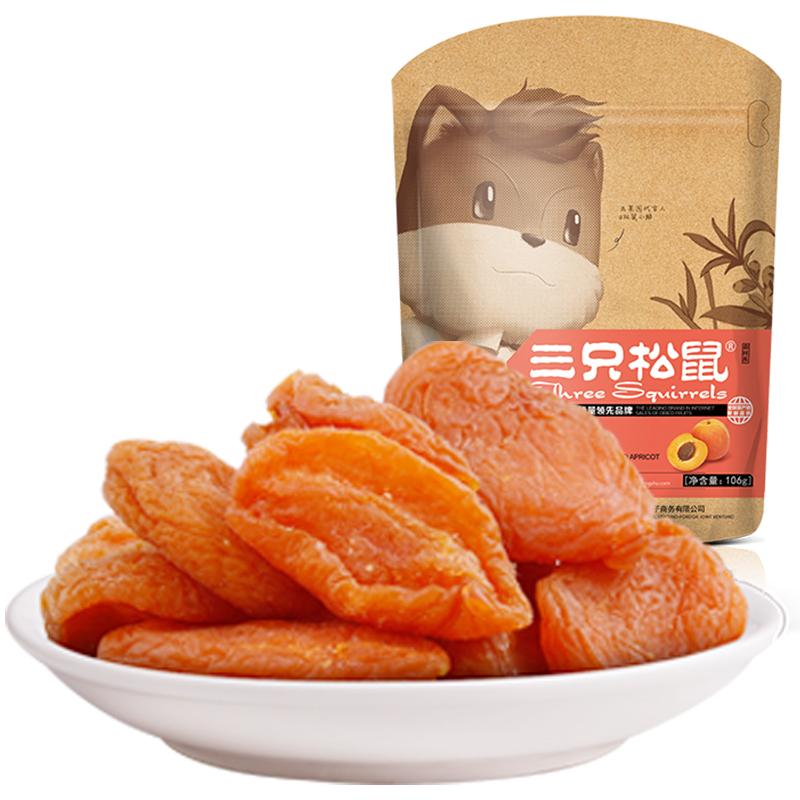 Три белка красный абрикос сухой 106g случайный нулю еда фрукты засахаренный мед консервы фрукты сухой абрикос мясо