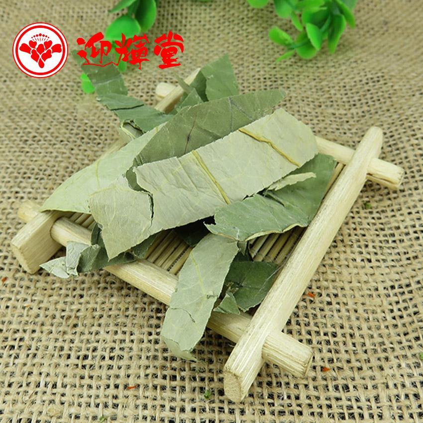 Природный сухой лотос лист 500g бесплатная доставка может взять цветы чай лотос чай лотос лист чай новый чай пузырь чай
