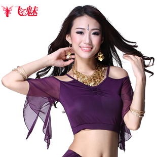 feimei short-sleeved blouse belly dance practice clothes tops belly dance practice clothes new spring and summer gauze sleeve
