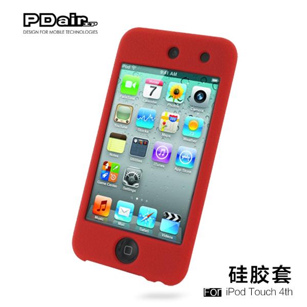 【】PDair苹果 iPod Touch四代软壳保护套touch4硅胶套包防摔正