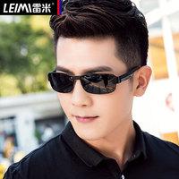 taobao agent 男士太阳镜男偏光镜潮人司机镜开车驾驶镜运动款墨镜男士太阳眼镜