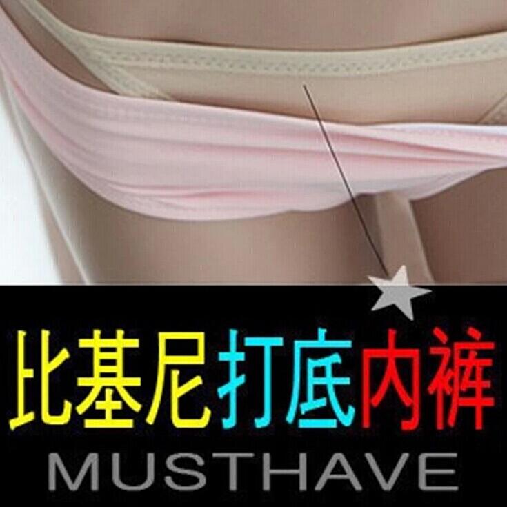 Купальник бикини бикини кожа отлично низкая посадка Противотуманное нижнее белье