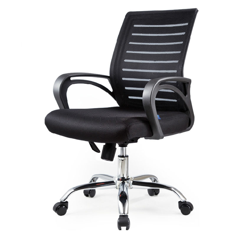 Zibo офис эргономичный компьютерный стул офис стул стул персонал стул стул для конференций кресло вертлюг домашняя сетка
