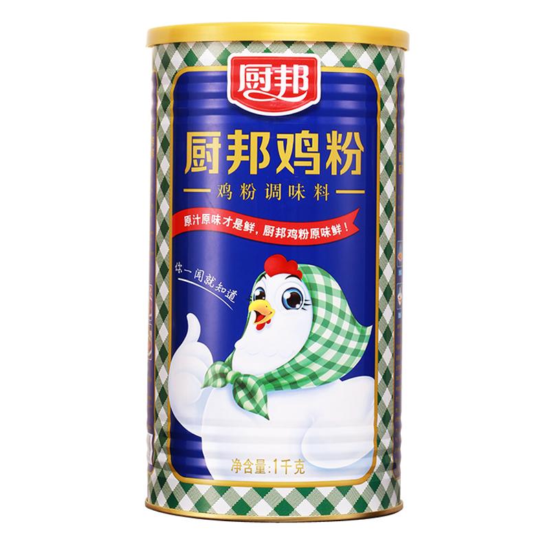廚邦雞粉1000g 調味品 調味料 代味精 調料粉 雞精