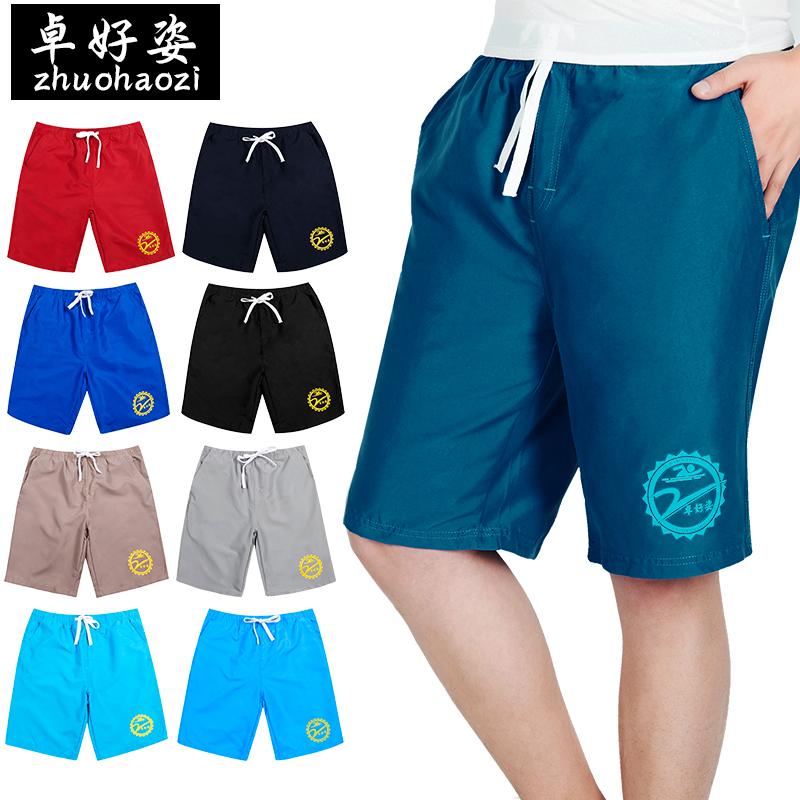 卓好姿速幹五分遊泳褲加肥大碼男士溫泉泳衣沙灘褲寬鬆平角泳裝
