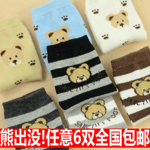 Spring and fall and winter baby boys and girls in tube socks cotton socks absorb sweat infants and children relent stripe autumn bear claw