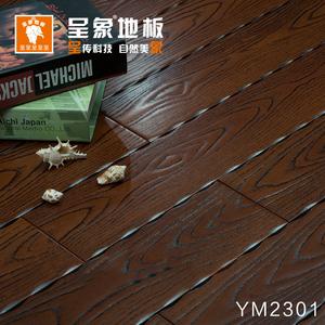 呈象地板优质盘龙眼纯实木压花大自然环保 地暖家用仿古大浮雕