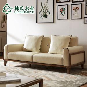 林氏木业北欧现代U型单人沙发三人木质沙发简约123组合家具BA1K-C