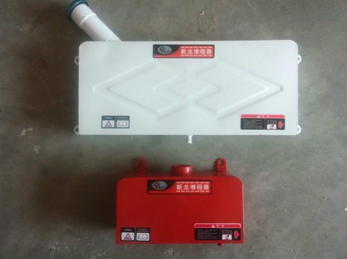 增程器用外挂油箱 汽油机分体式油箱 增程器分体配件 3.5L