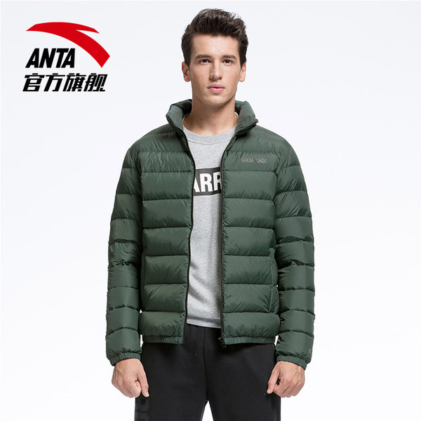 Anta men's jacket new autumn and winter warm wind Zou Shiming men's sports jacket down jacket