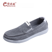 Long Ruixiang 2015 summer men's espadrilles men's boots casual shoes foot old Beijing cloth shoes men