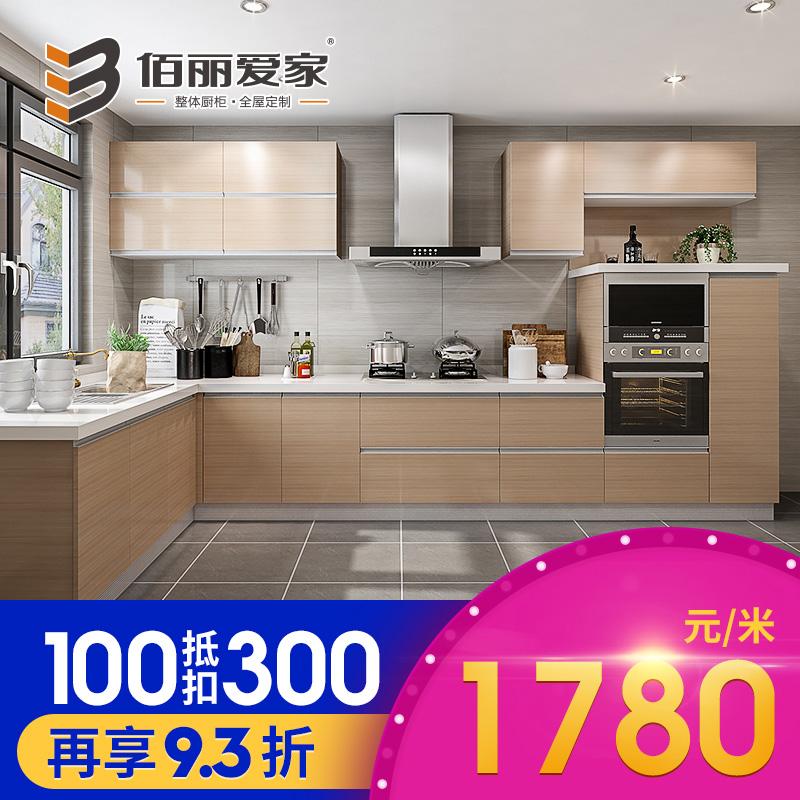 Сто корея любящий дом общий шкаф стандарт современный простой кварц общий кухня шкаф любовь сетка доска сделанный на заказ