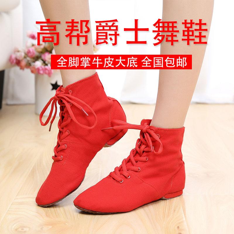 Сэр танец ботинок высокий мягкое дно сэр обувной балет шнурки сопровождать мужской и женщины стиль холст форма тело сильный и красивый практика гонг обувной