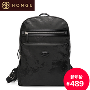 Honggu Hong Gu 2015 counters new street fashion casual genuine leather ladies shoulder bag 7985