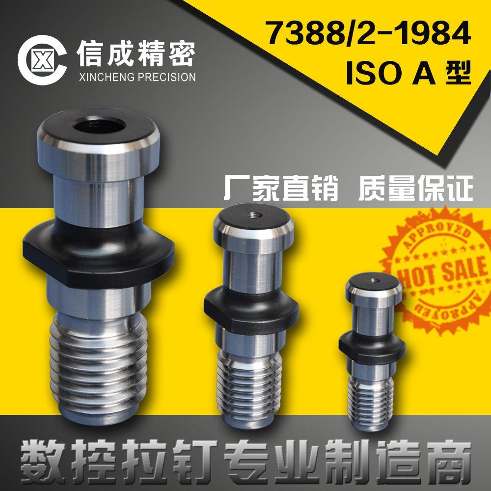 国际标准ISO高精度高耐磨 7388-2 LDA-40 NIKKEN日研拉钉