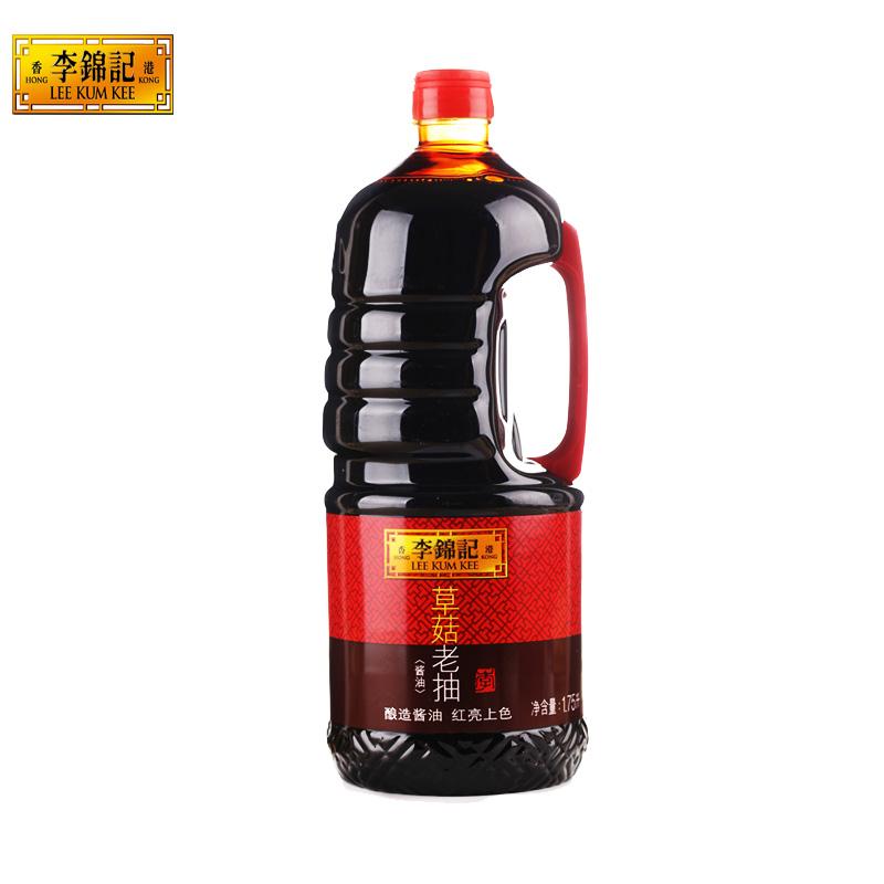 ~天貓超市~李錦記草菇老抽1750毫升 調料釀造醬油紅燒燜燉上色