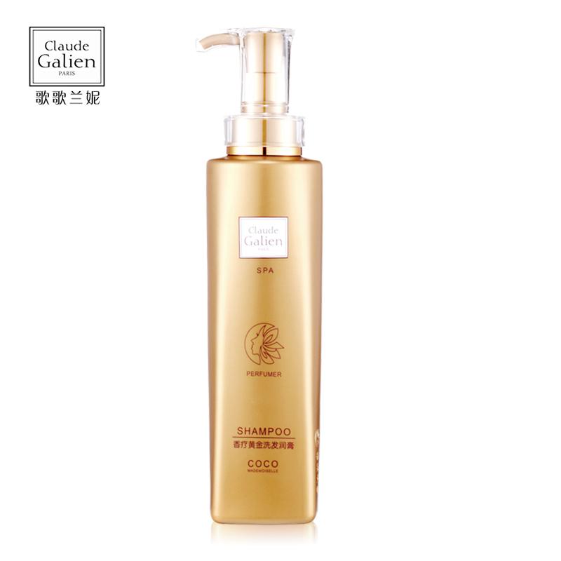 Claude Galien 香療黃金洗發潤膏COCO香型 無矽油