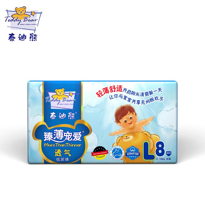 泰迪熊臻薄宠爱尿不湿 婴儿轻薄干爽纸尿裤L8片
