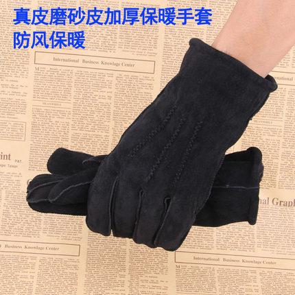 真皮手套磨砂皮棉手套男士冬季羊皮加厚加绒挡防风保暖防滑雪骑车