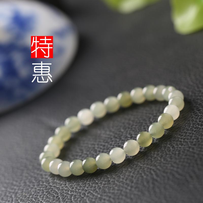 Нефрит прибыль продукт уезд хотан нефрит браслет черно-белый нефрит модельа браслеты цинхай гора материал 6mm нефрит браслеты черный пояс