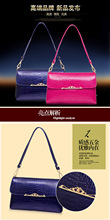 In the summer of 2015 the new tide female lady handbag crocodile grain bag handbag fashion one shoulder his paint small package