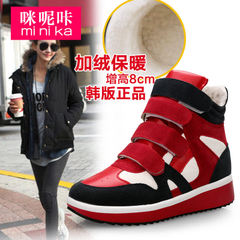 Microphone clicking in the Korean version of the stealth increases in autumn and winter shoes with Velcro straps high boot casual sneakers