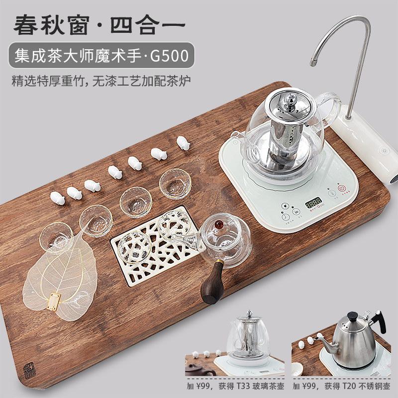 黑檀實木茶盤
