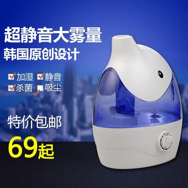 [817商城加湿器]加湿器特价迷你加湿器办公室 净化空气月销量2件仅售69元