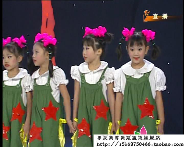 小荷风采天天向上舞蹈服小学生舞台演出服儿童时刻准备着表演服装