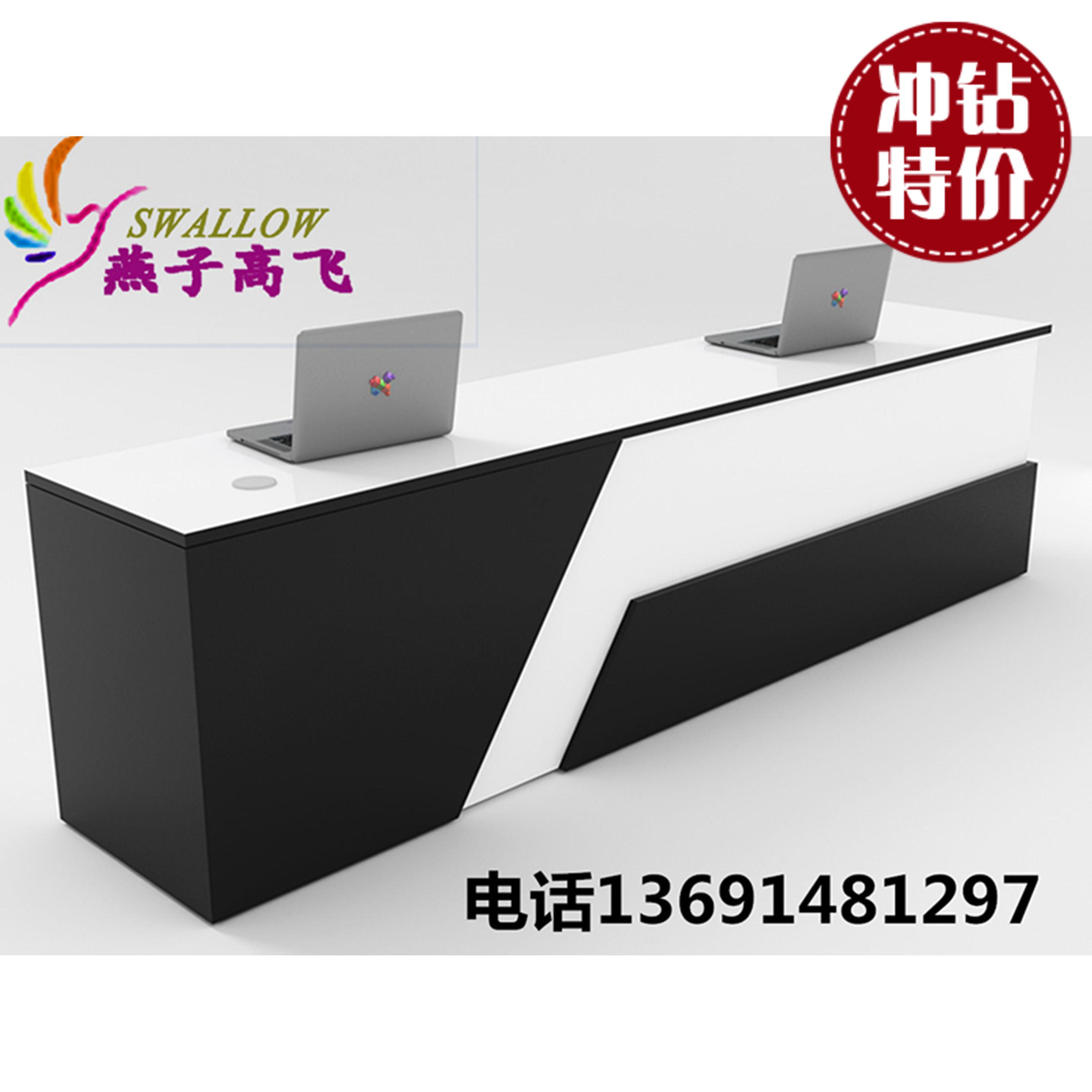 Бесплатная доставка компания назад тайвань подключать подожди тайвань консультативный тайвань сделанный на заказ краски стол добро пожаловать тайвань доход серебро тайвань бар пекин