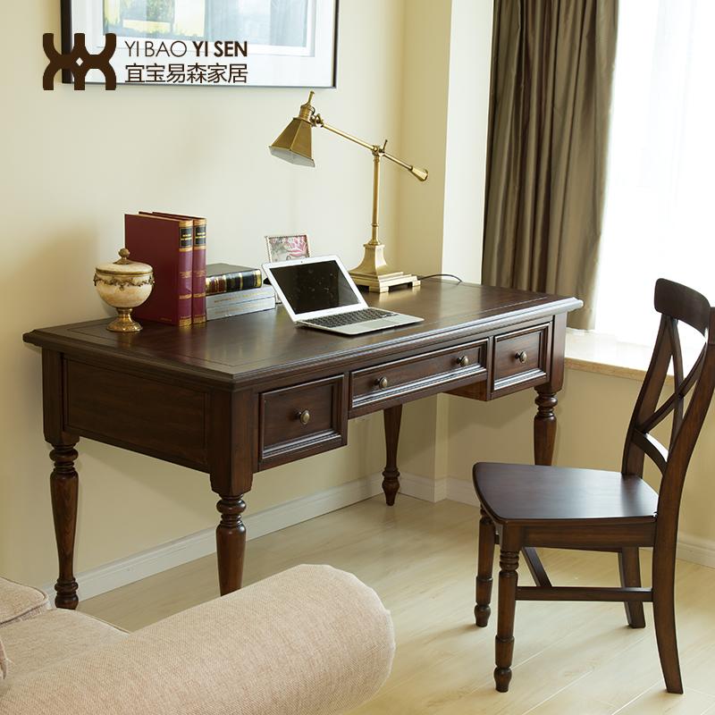 宜寶易森美式實木書桌美式鄉村書桌歐式電腦桌美式辦公桌美式書房