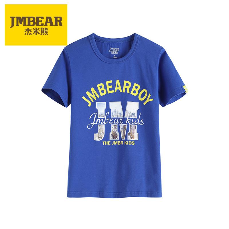 傑米熊 夏裝 男童短袖T恤 兒童 上衣中大童打底衫修身體恤
