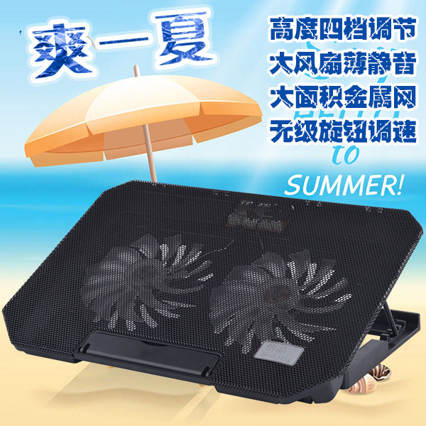华硕飞行堡垒FX50JK/V笔记本散热器15.6寸电脑支架ZX50J底座风扇
