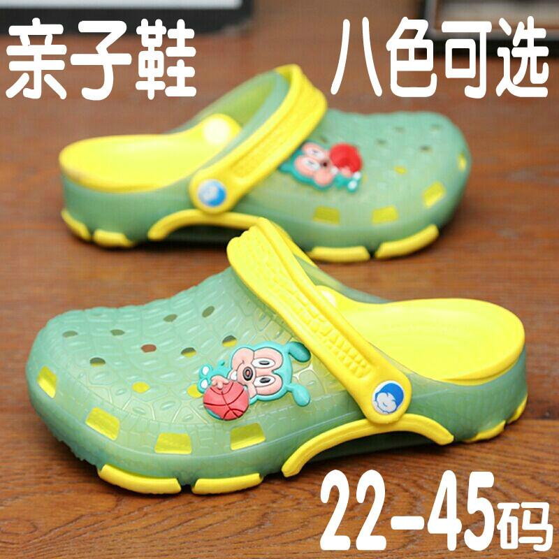 男童2019夏季防滑洞洞鞋(非品牌)