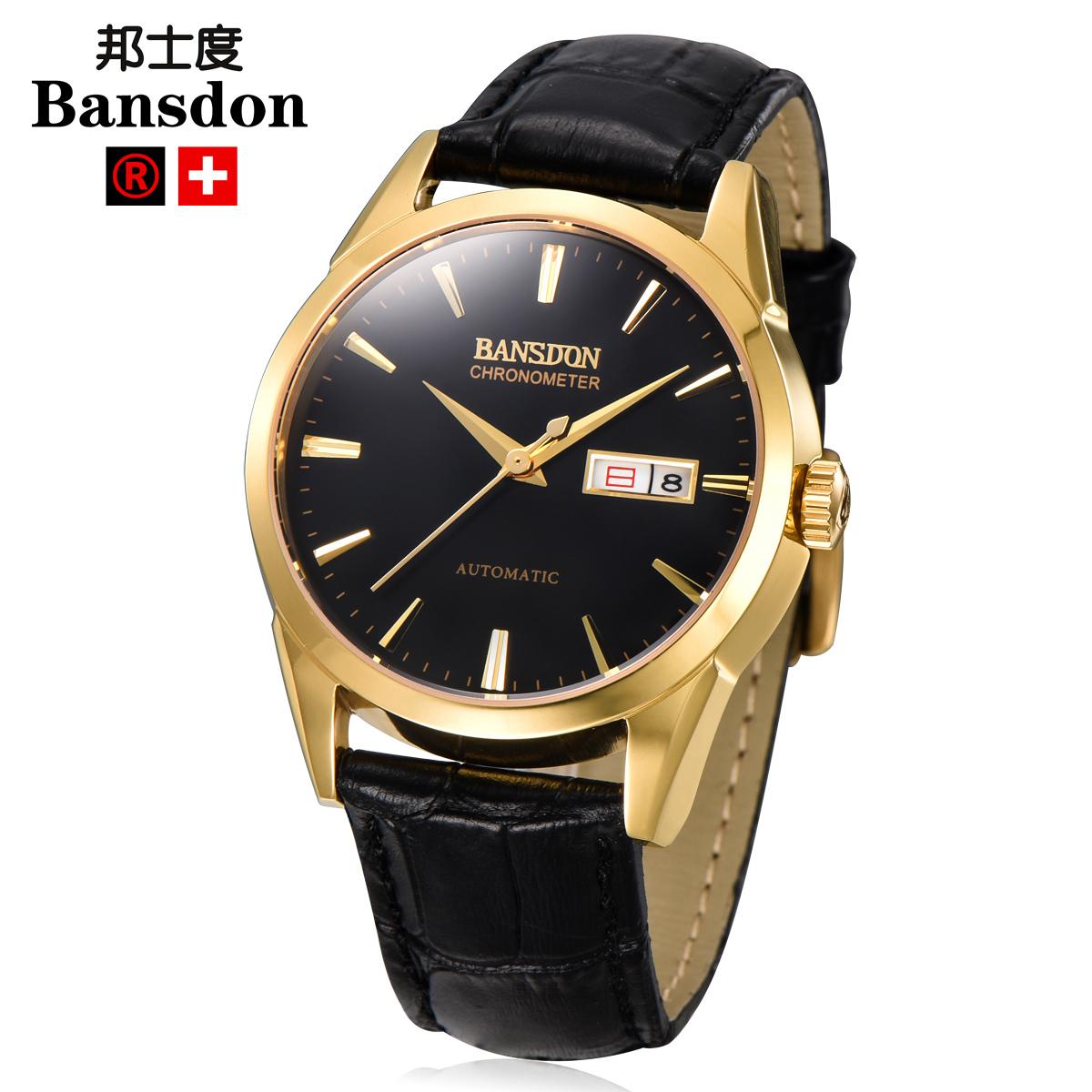 BANSDON邦士度 手表怎么样,手表什么牌子好
