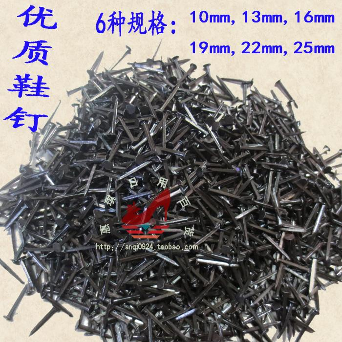 Shoemaker consumables shoe nails round head four corner nails smelly leather nails square small iron nails shoe nails heel nails