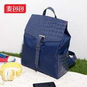 Wheat bags summer 2015 new Backpack handbags crocodile PU matching nylon bag backpack bag