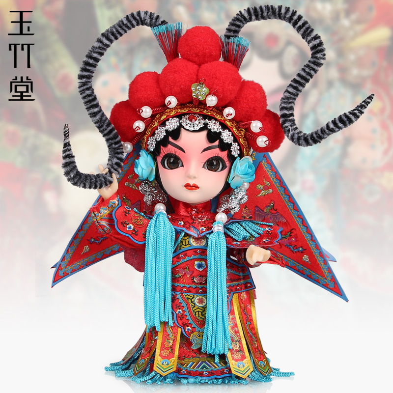 中国民间工艺品北京娟人京剧脸谱人偶绢人娃娃出国送老外特色礼品