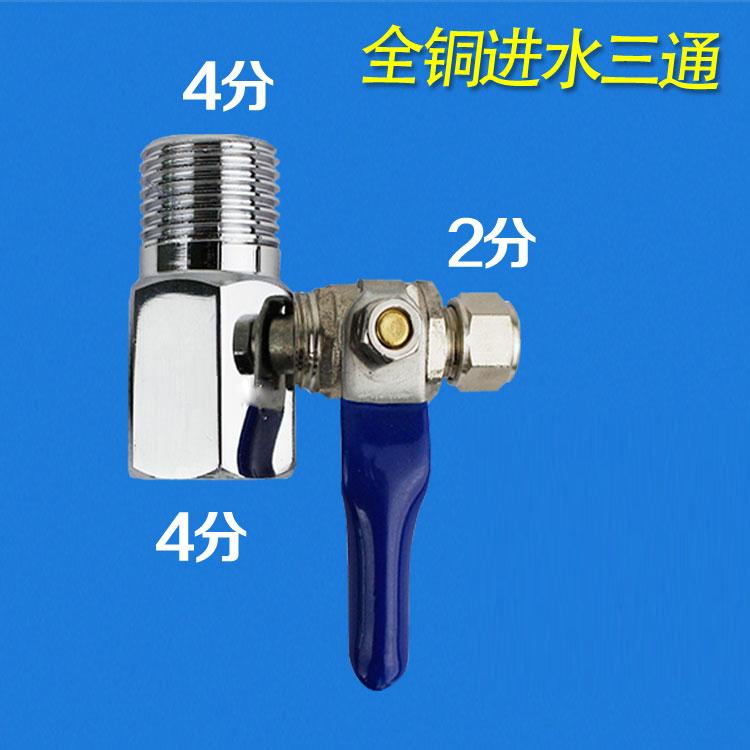 Аксессуары для водоочистителей и кулеров Артикул 45901425334