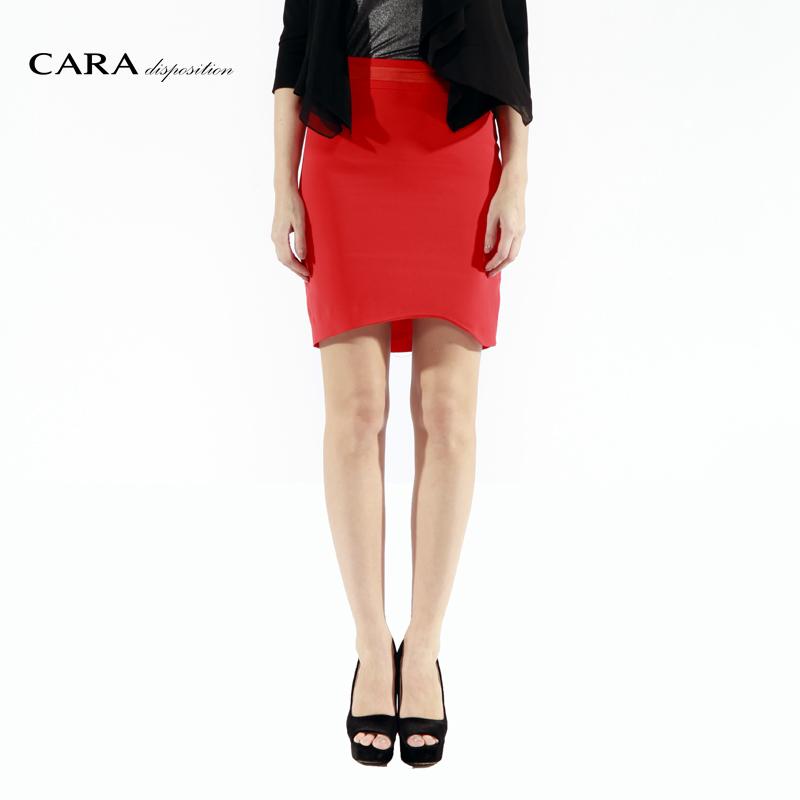清仓Cara Disposition女装夏季时尚通勤修身包臀半裙K132MWS0002