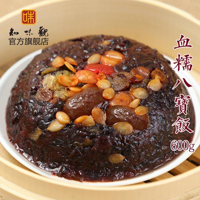 Знать вкус часы восемь сокровище рис клейкий рис 600g живая годовой товары подарок масса отопление что еда китай старый слово количество